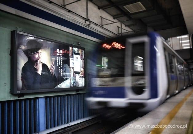 Chiny metro
