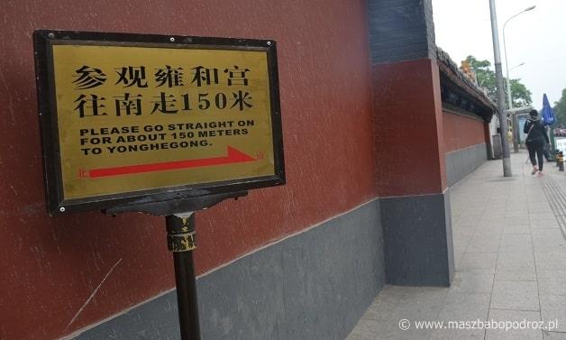 Lama Temple Yonghegong